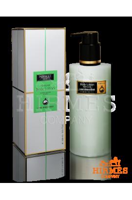 Парфюмированный лосьон для тела Perfume Body Lotion Green