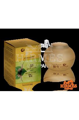 Крем для лица с экстрактом улитки Snail Mucus New Live Moisturizing Cream