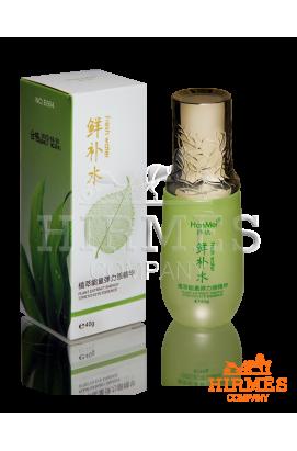 Увлажняющий флюид для глаз с натуральным берёзовым экстрактом Plant Extract Energy Stretch Eye Essence