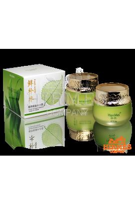 Тонизирующий крем для лица с натуральным берёзовым экстрактом Plant Extract Energy Tone-Up Cream