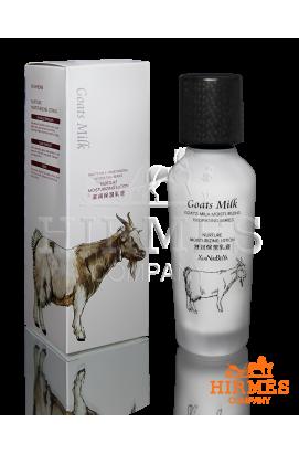 Питательный и увлажняющий лосьон для лица с козьим молоком Goast Milk Nurture Moisturizing Lotion
