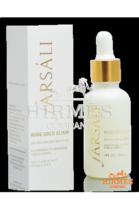 Масло-эликсир для макияжа Farsali Rose Gold Elixir