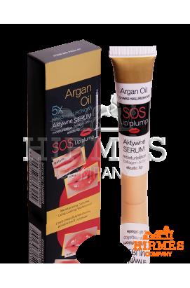 Блеск для увеличения объёма губ SOS Lip plump с аргановым маслом