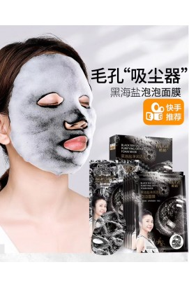 Тканевая глубокоочищающая кислородная маска с солью Чёрного моря шипучая ( 10 штук)