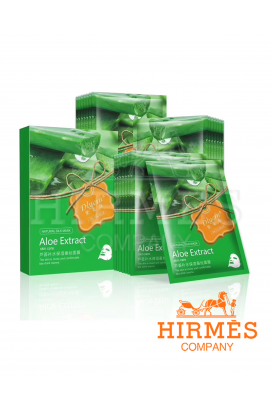 Тканевая маска Aloe Exstract Skin Care с алоэ и водорослями (10 штук)