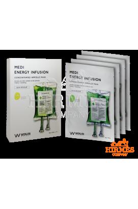 Тканевая инфузионная маска Medi Energy Infusion c омолаживающим эффектом (10 штук)