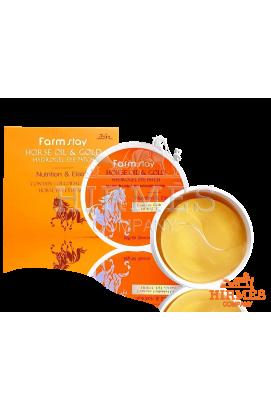 Гидрогелевые патчи под глаза Farm Stay Horse Oil & Gold Hydrogel Eye Patch Nutrition & Elastic с коллоидным золотом и лошадиным маслом